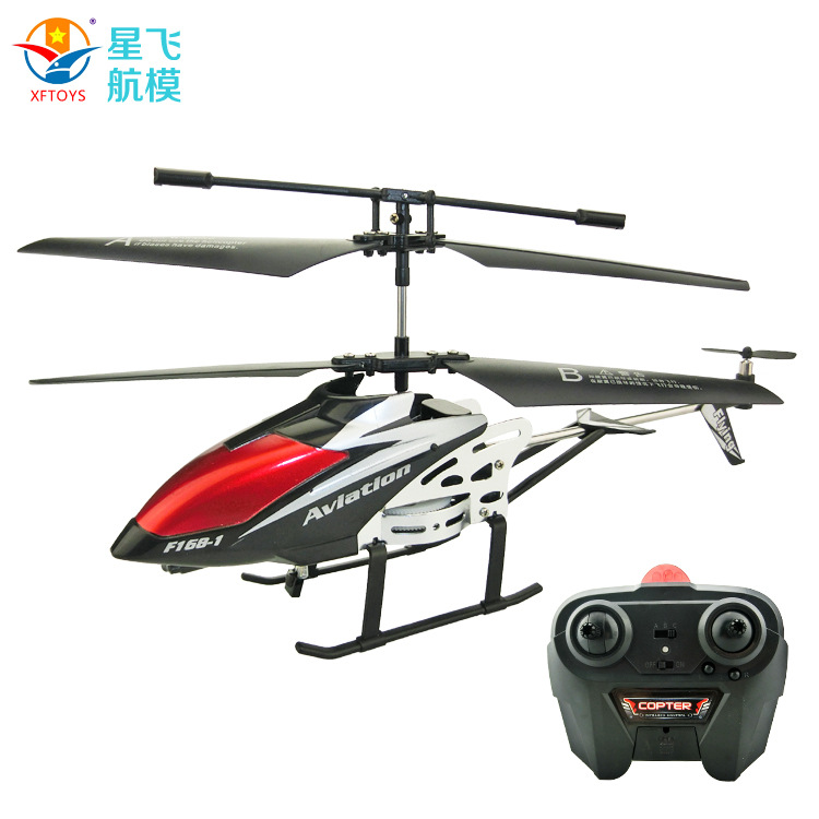 The new 2016 children fell remote control toy plane resistance alloy electric small rechargeable remote control helicopter(China (Mainland))
