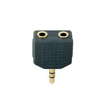 WSFS Venta Caliente Nuevo Negro Chapados En ORO de Jack Plug Adaptador Adaptador Divisor Del Auricular de 3.5mm