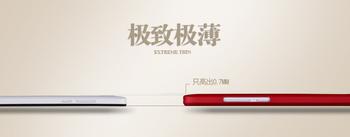 Etui dla Huawei Ascend y635 | plecki w wielu kolorach