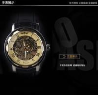 Скелет победитель механические часы мужчины Рука Ветер смотреть человек аналоговые бренды моды кожаный ремешок наручные часы Рождественский подарок