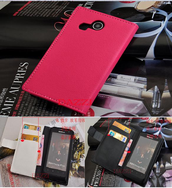 For Lenovo p700 pu case for lenovo p700i mobile phone cases for lenovo p700 case high quality protective case