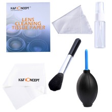 7in1 Professional Camera Cleaning Kit ( Air Blower Cleaner +Lens Brush+Lens Tissue Paper +Air Blower ) for Nikon Canon DSLR(China (Mainland))