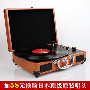 Free shipping Old fashioned antique graphophone semiportable vinyl radio gramophone built in speaker fashion