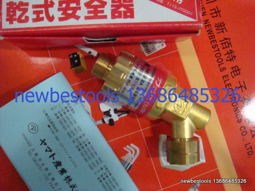 [BELLA]YAMATO QMF-1 back to Japan Dry firearms safety device