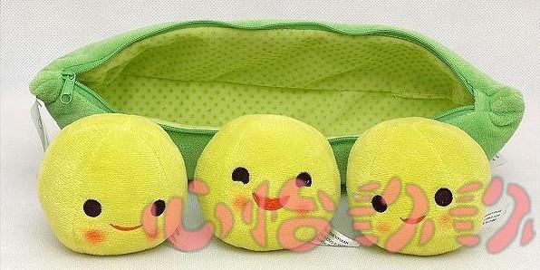 stuffed plush 50 cm plush toy cute 3 peas in a pod pea toy doll w798(China (Mainland))