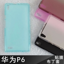 Huawei Ascend p6 TPU Case Ultra Thin Transparent Color Case for Ascend p6 Cover High Quality Huawei p 6 Case(China (Mainland))