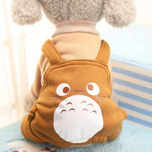 Buy Warm Dog Coats Puppy Clothes Small Dog Pet Winter Jacket Soft Warm Autumn Yorkie Chihuahua Hoodie Clothing Dogs Teddy for $5.88 in AliExpress store