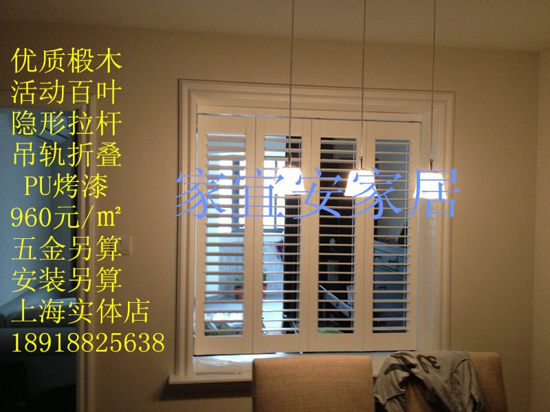 Custom White Solid Wood Shutters Interior Partition Window Living Room Study Room In Blinds