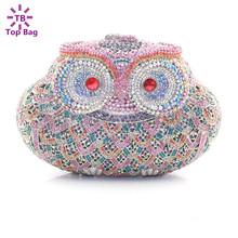 Сумки  от Top Fashion Evening Bag для женщины, материал Настоящая кожа артикул 32277569354