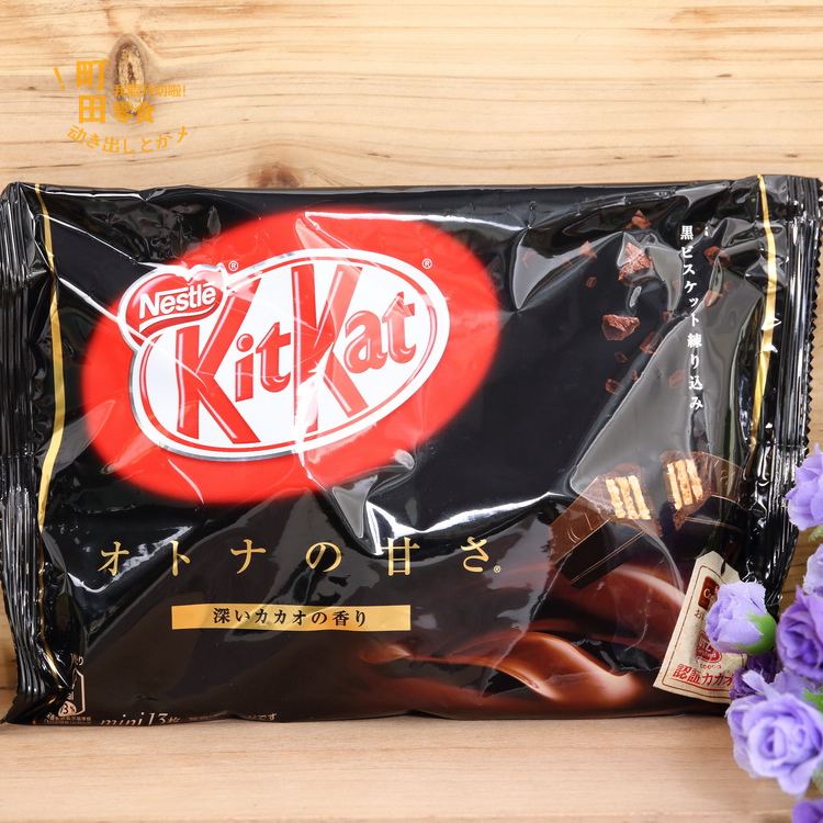 Japanese Food Sweets Imported Snack Nestle Kit Kat Original Black Chocolate Sandwich Wafer Biscuit Snack Kids Birthday Gift<br><br>Aliexpress