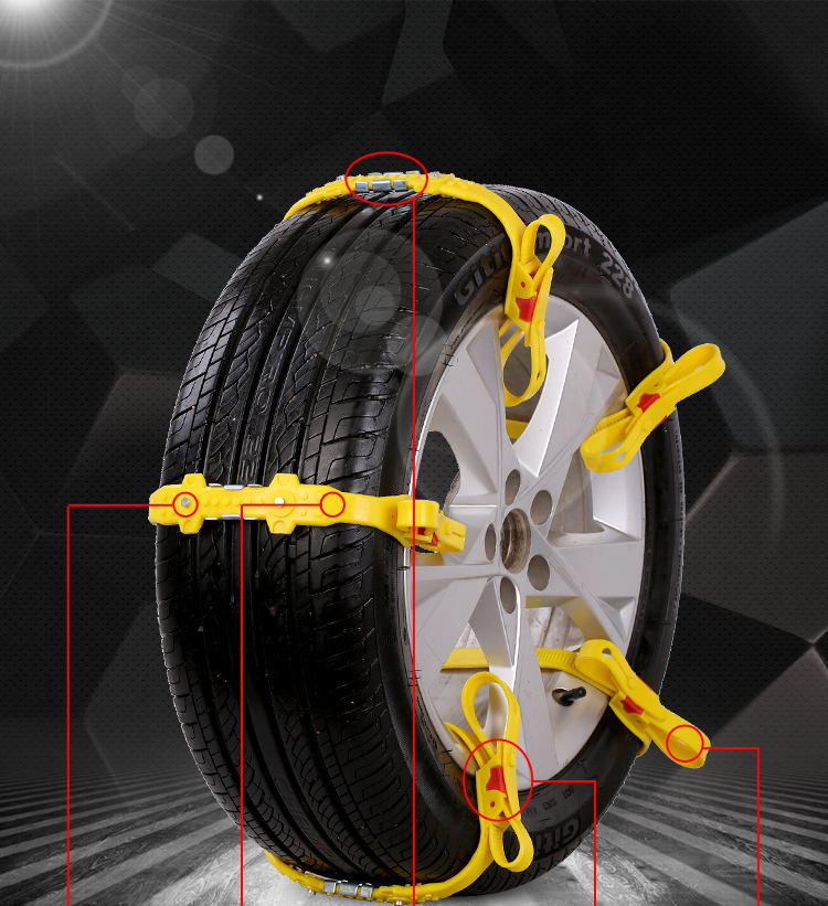 Cheap car tire chains emergency summary for Free Thousand Faces(China (Mainland))