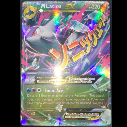 Latios ex card