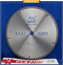 "Envío gratis 14 "" 355 * 3. 2 * 120T * 25.4 hoja de sierra circular de aluminio 14 with otros spool diversos diámetros de espesor adecuado para corte de aluminio"