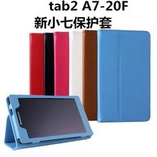 Ultra Slim Litchi 2-Fold Folio Stand Leather Cover Pouch Bag Protector Case For Lenovo Tab 2 Tab2 A7-20 A7-20F A7 20F 7″ Tablet