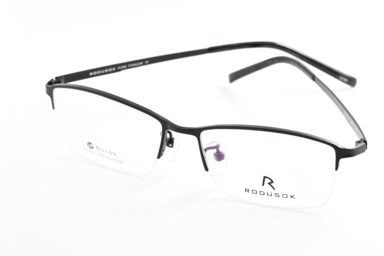best glasses frame for men 171 neo gifts