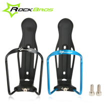 Buy RockBros Bicycle Bottle Holder Adjustable Aluminium Alloy Water Bottle Cage Porta Bidones Bicicleta Mountain Bike Bottle Holder for $7.09 in AliExpress store
