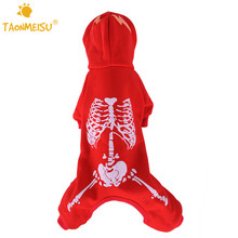 TAONMEISU Pet Dog Clothes Skeleton Skull Sweater Apparel Four - Feet Jumpsuit Luminous At Night For Dogs Puppy XS/S/M/L/XL(China (Mainland))