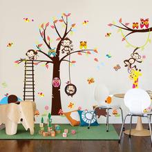 [Saturday Monopoly] DIY cartoon happy monkey owl tree wall decals vinyl baby room kids bedroom home decor sticker 1128 - Saturday Home Decoration Co., Ltd. store