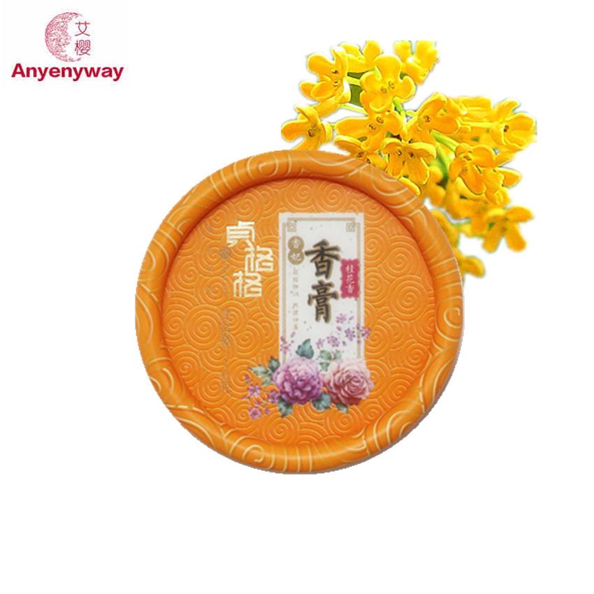 Fragrance for Women Deodorant Parfum Solid Osmanthus Balsam 100%Original Nourishing Skin Care Long-lasting Perfume Free Shipping(China (Mainland))