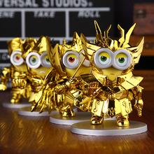 New Mode Minions Cosplay Saint Seiya Constellation 10cm Action Figure Toys sagittarius & Gemini & virgo & leo Collection model
