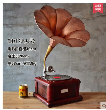 weight 3KG size 68*28*40CM retro antique phonograph retro iron bar Home Furnishing decor New listing rural wind model props(China (Mainland))