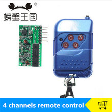 diy technology making parts,Smart four-way remote control car / robot transmission antenna control system(China (Mainland))