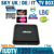 Sky Italy UK Dermany IPTV Box,1200+Free European Channels, >100 Sky channels,>100 UK Channels with Android 5.1 M8s plus IPTV Box