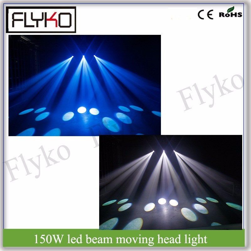 150W beam light9
