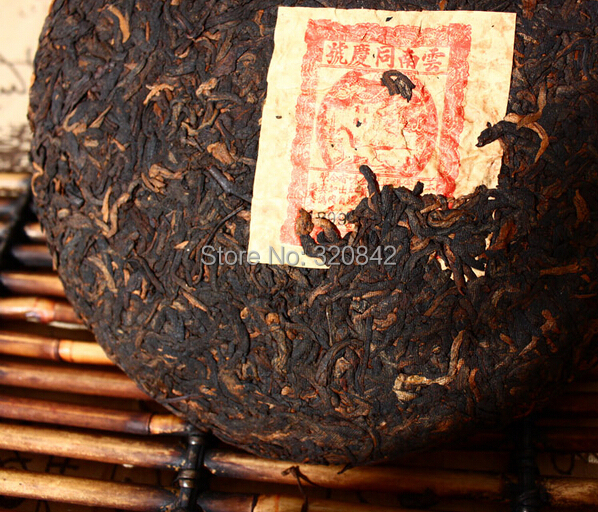 99 year 357g Chinese yunnan ripe puer tea puer shu China puerh tea pu er health