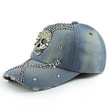 Бейсболки  от Vision Professional Caps для Мужская, материал Хлопок артикул 32372995826