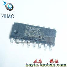 TDA3629T LED car headlights light control chip SMT SOP16 new original authentic(China (Mainland))