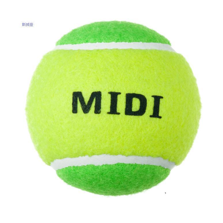 Midi tennis ball floptical child training tennis ball tennis ball(China (Mainland))