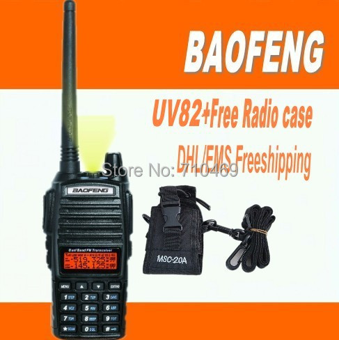 DHL Freeship+2 pcs/lot 2014 BAOFENG/Pofung UV-82 UV-82L VHF/UHF 137-174/400-520MHz Dual Band Radio Walkie Talkie uv82+radio case(China (Mainland))