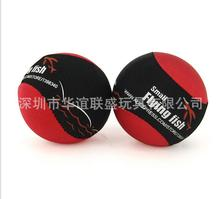 Wabobas Ball Water bouncing ball The amazing ball that bounces on water playing polo pinball water toys(China (Mainland))
