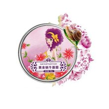 Buy Nature AFY Snail Face Cream Moisturizing Anti-Aging Cream Care Acne Anti Wrinkle Y15 for $1.54 in AliExpress store