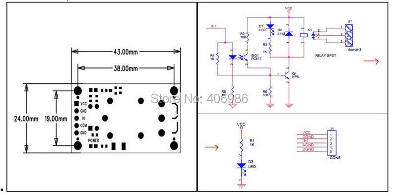 u24661 channel high low  u1405 level level triger optocoupler 5v