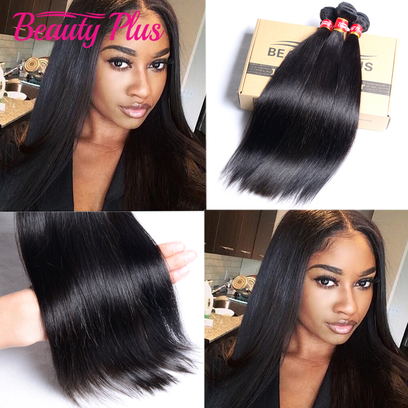 Wholesale Peruvian Virgin Hair Straight 5 Bundles Soft 6A Peruvian Straight Virgin Hair 8~26 Inch Cheap Peruvian Hair Weave 100g<br><br>Aliexpress