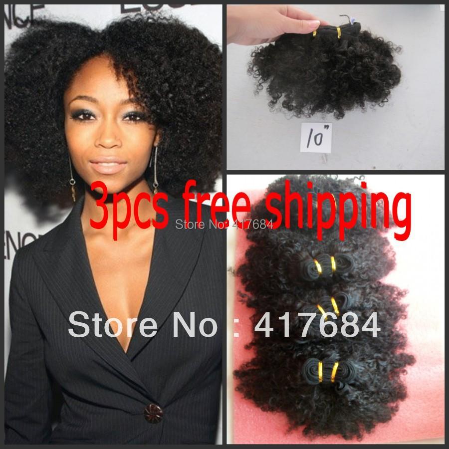 Hair Weave Queen 66