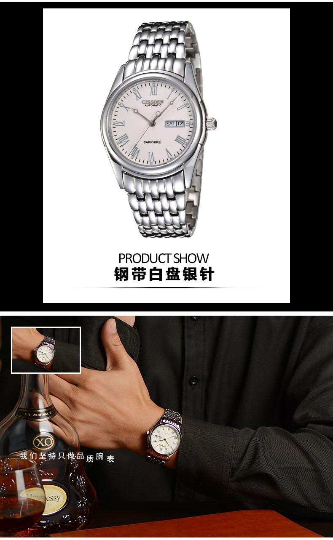 CISSDEN Люксовый бренд мужская механические наручные часы из нержавеющей стали автоматическая 100 м водонепроницаемый календарь Мужчины спортивные часы