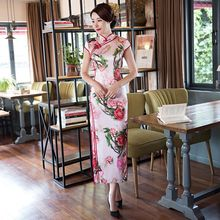 Buy New Arrival Fashion Satin Long Cheongsam Red Chinese Style Women's Dress Elegant Qipao Vestidos Size S M L XL XXL XXXL 275857 for $38.50 in AliExpress store