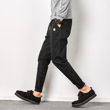2017 Fitness Long Harem Pants Men Casual Sweatpants Baggy Jogger Trousers Fashion Fitted Bottoms streetwear hiphop smile pattern(China (Mainland))