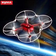 Kids toys Remote Control Flight Simulator Real Quadrocopter Dron Rc Simulator Usb 2.4g airplane four aircraft UFO model X11