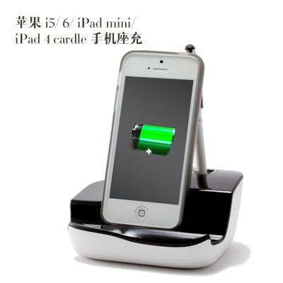 Brand new Universal Dock charger station For iPhone 5 5c 5s 6 6s plus iPad mini 2 3 4 with LED Pen Holder charging cable(China (Mainland))