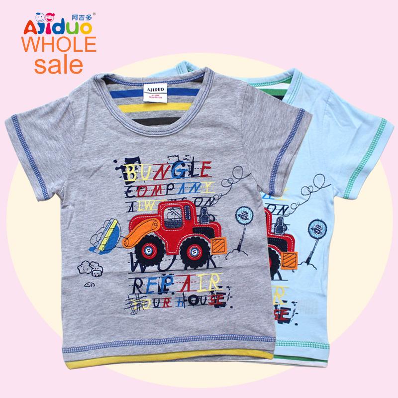 Buy 2013 Autumn Cute Car Pattern Baby