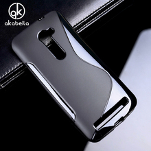 Soft Silicon Tpu Phone Covers Cases Asus Zenfone 2 ZE500CL 2E Z00D Zenfone2 5'' S-Shape Bag phone shell back cover - Shenzhen Accessories Online Store store
