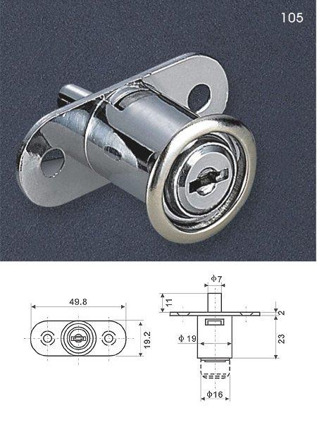 Free Shipping!!! Furniture Cabinet Push Type Lock Silver w Keys(China (Mainland))