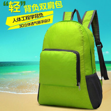 2016 Hot Sales Collapsible Backpack Women Travel Bag Young Men Nylon Backpack Brand Fashion Portable Sports Bags
