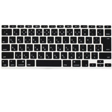 15 X Japanese/English Letter Keyboard Cover Skin Protector for Apple MacBook Air 11″ 11.6 For Mac book 11″ JP Version JP keybord