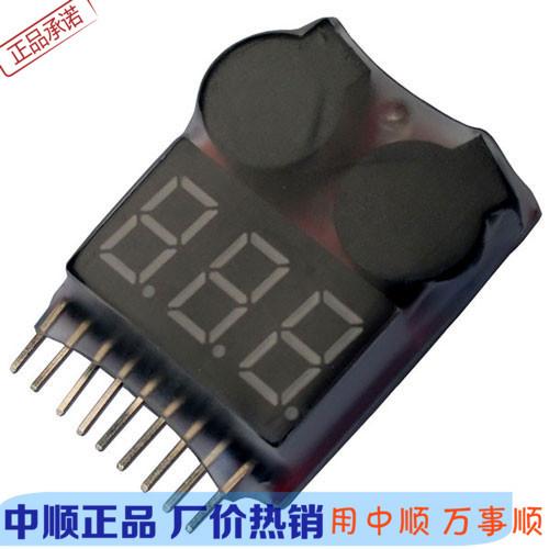 1-8 string lithium iron HM polymer lithium battery voltage monitor BB ring low pressure alarm buzzer(China (Mainland))