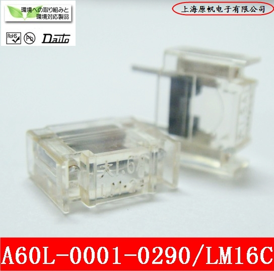 New original FANUC Fuse FANUC A60L-0001-0290 / LM16C 1.6A<br><br>Aliexpress